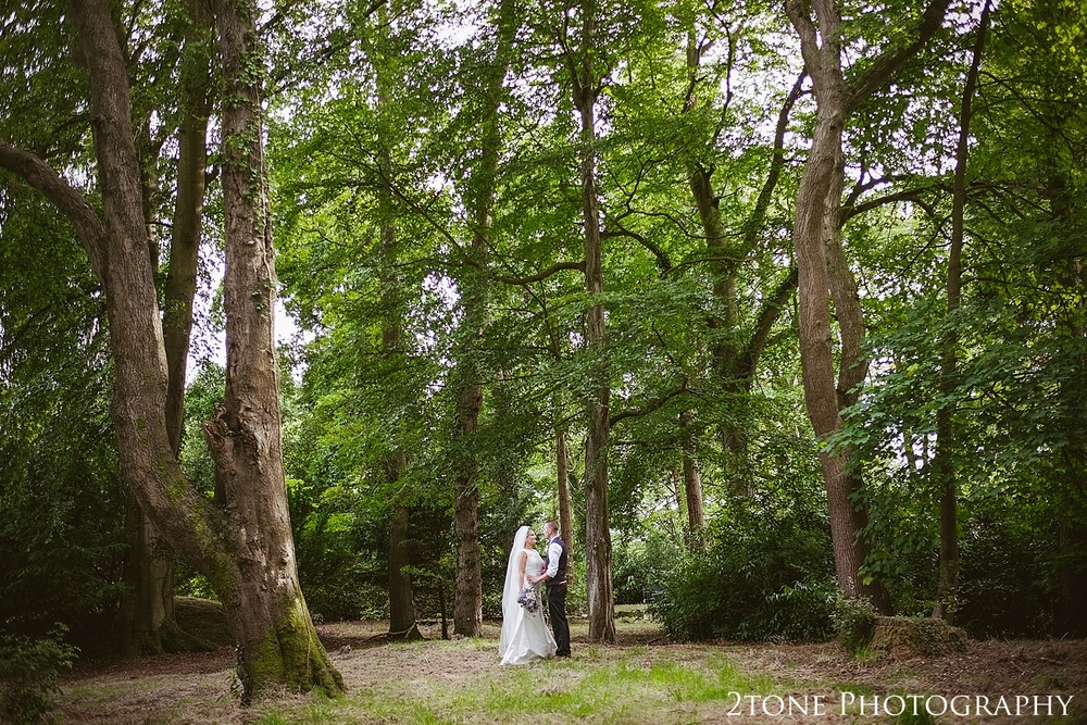 Woodland wedding photographs.  Wedding photography at Guyzance Hall by wedding photographers www.2tonephotography.co.uk
