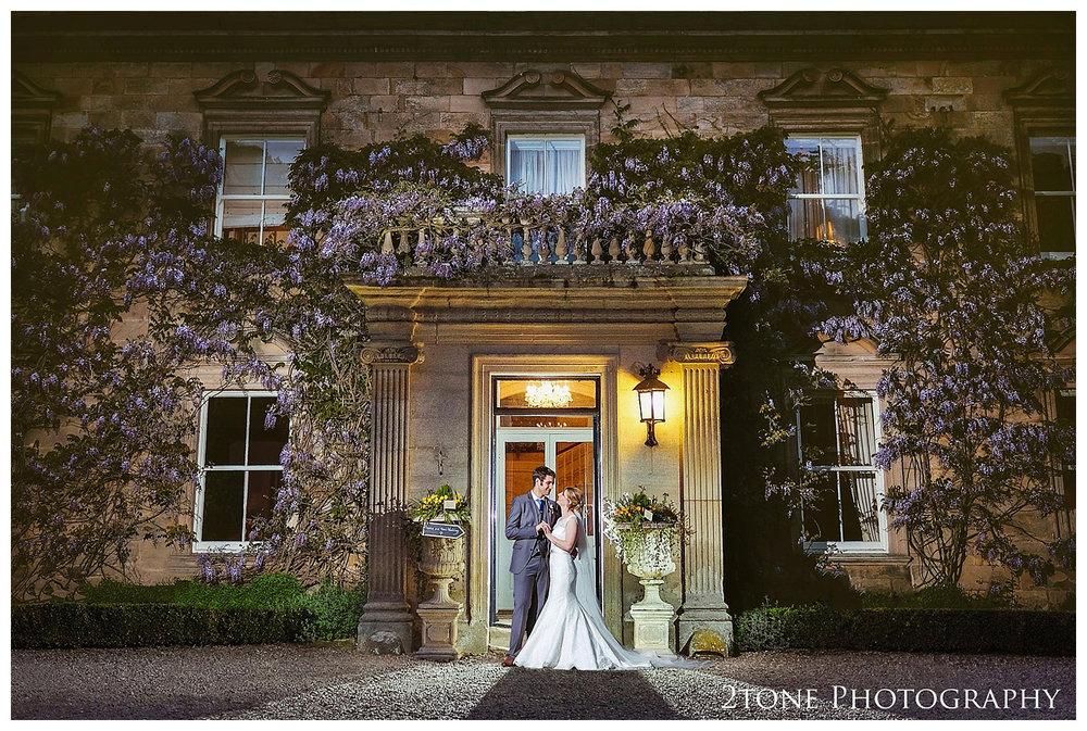 Eshott Hall wedding photography 2016 113.jpg
