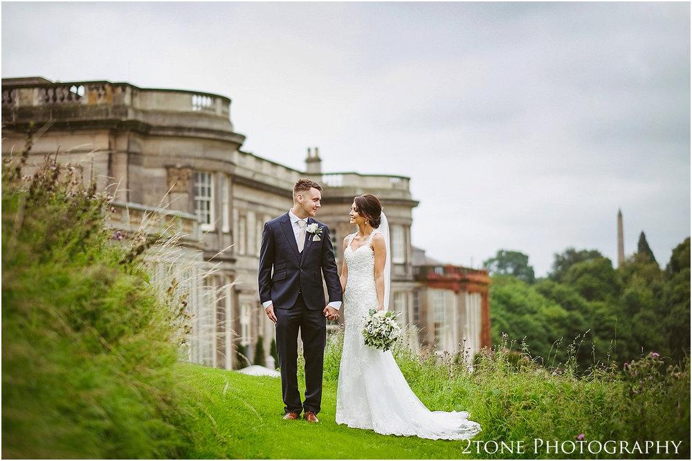 Wynyard Hall weddings 51.jpg