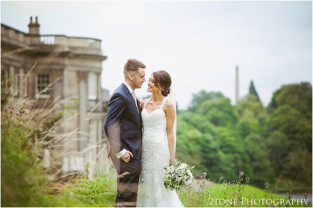 Wynyard Hall weddings 52.jpg