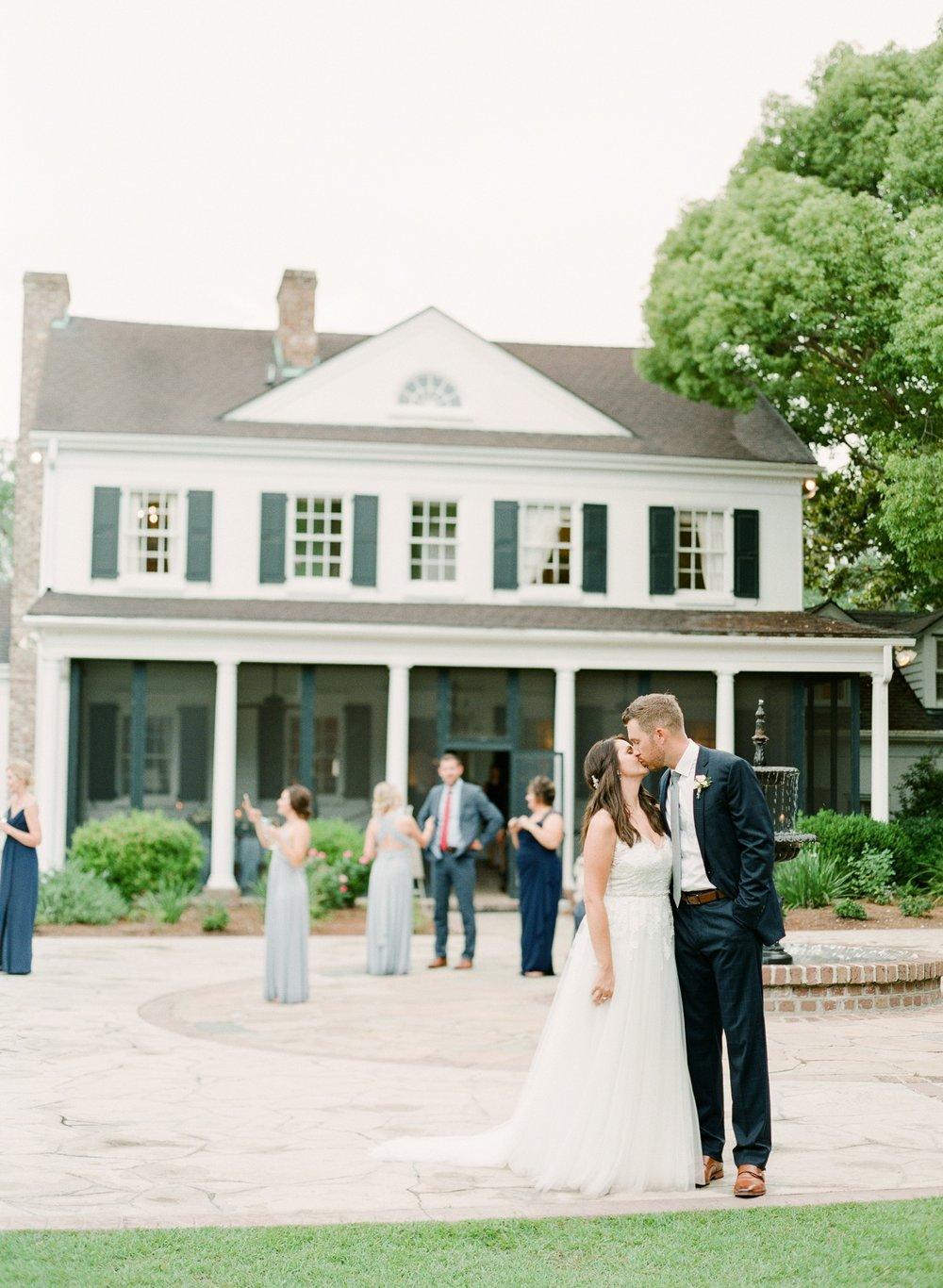 Charleston-Wedding-Legare-Waring-House_0077.jpg