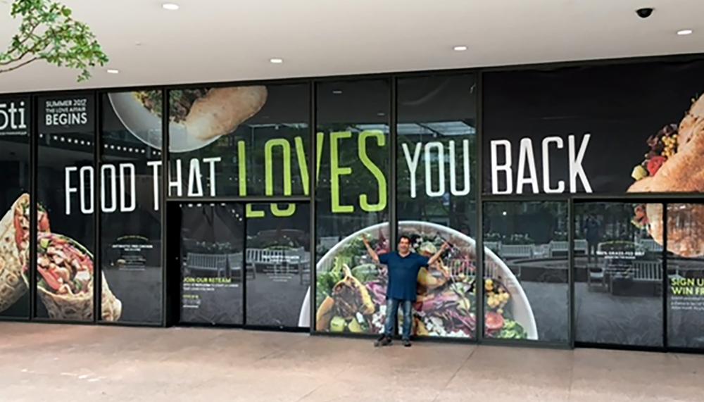 Minneapolis Mall   Entrance