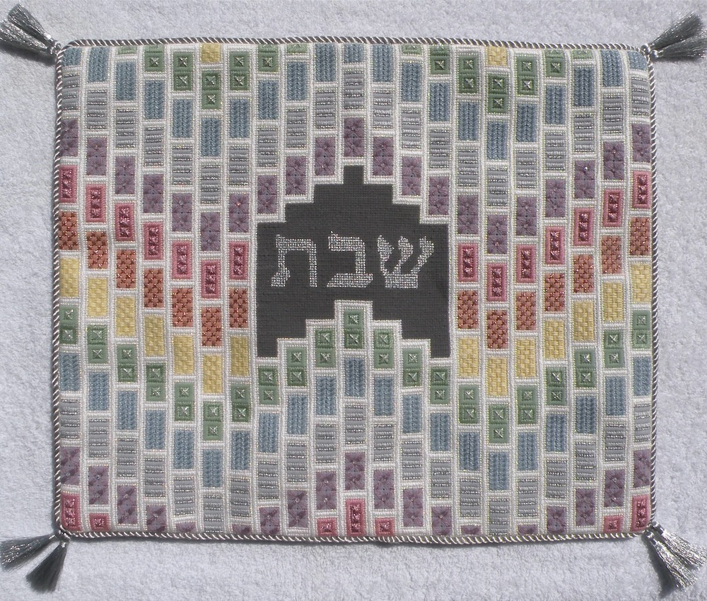 Needlepoint Challah Cover CC-13 .JPG
