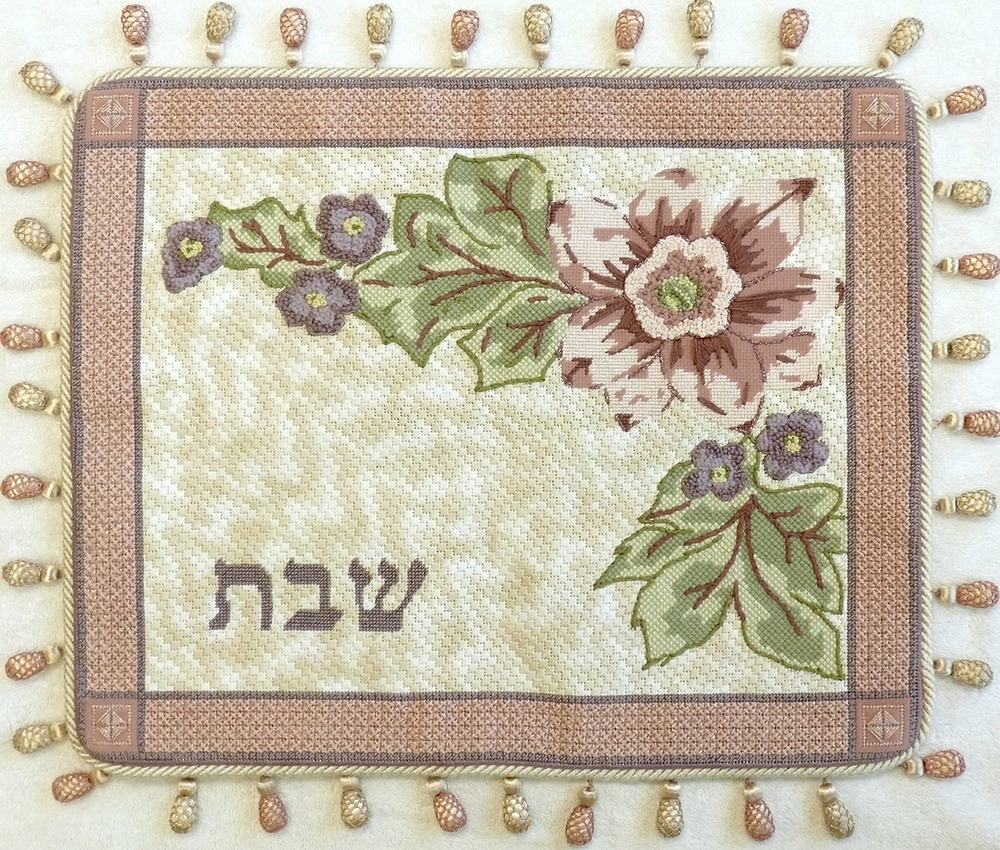 Needlepoint Challah Cover CC-14 .JPG