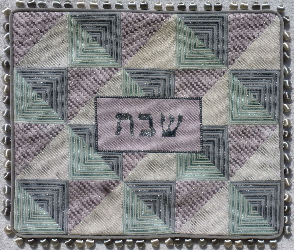 Needlepoint Challah Cover CC-16 .JPG
