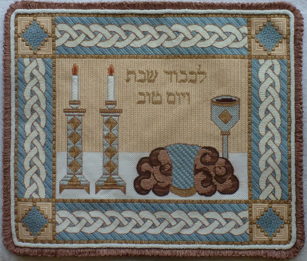 Needlepoint Challah Cover CC-17 .JPG