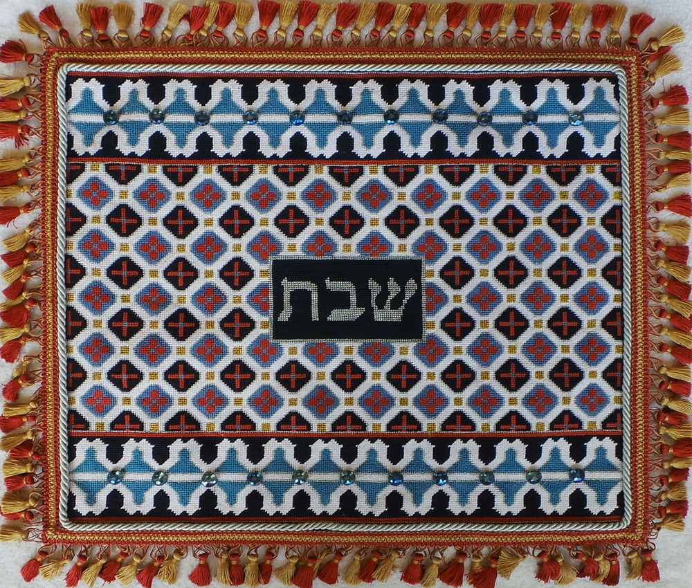 Needlepoint Challah Cover CC-21.jpg