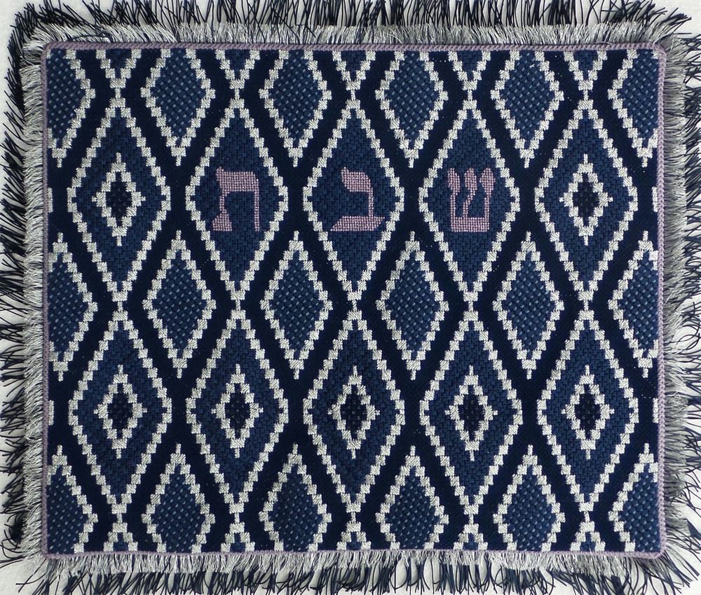 Needlepoint Challah Cover CC-29 ..jpg