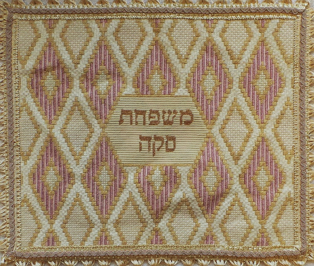 Needlepoint Challah Cover CC-29 .jpg