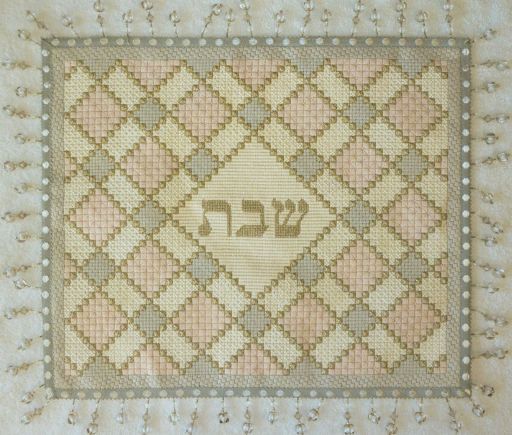 Needlepoint Challah Cover CC-35 .JPG