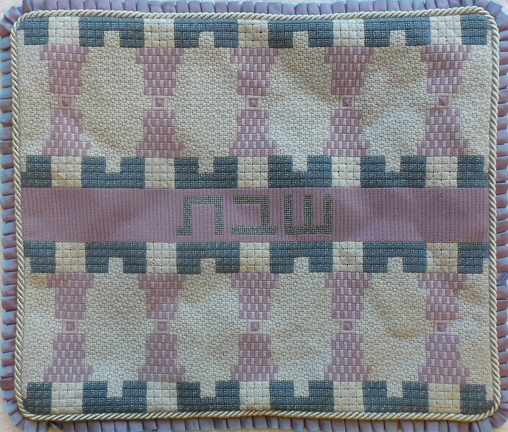 Needlepoint Challah Cover CC-37 .jpg