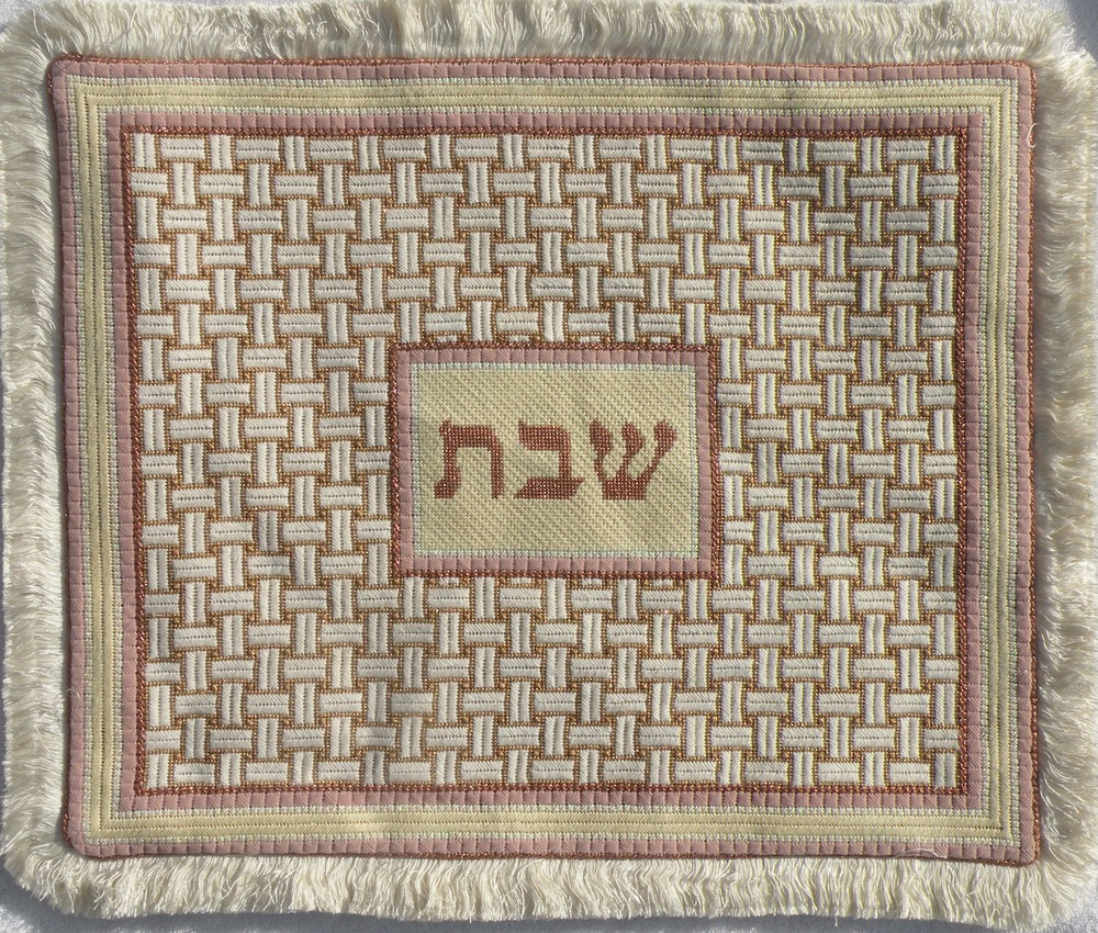 Needlepoint Challah Cover CC-45 .JPG