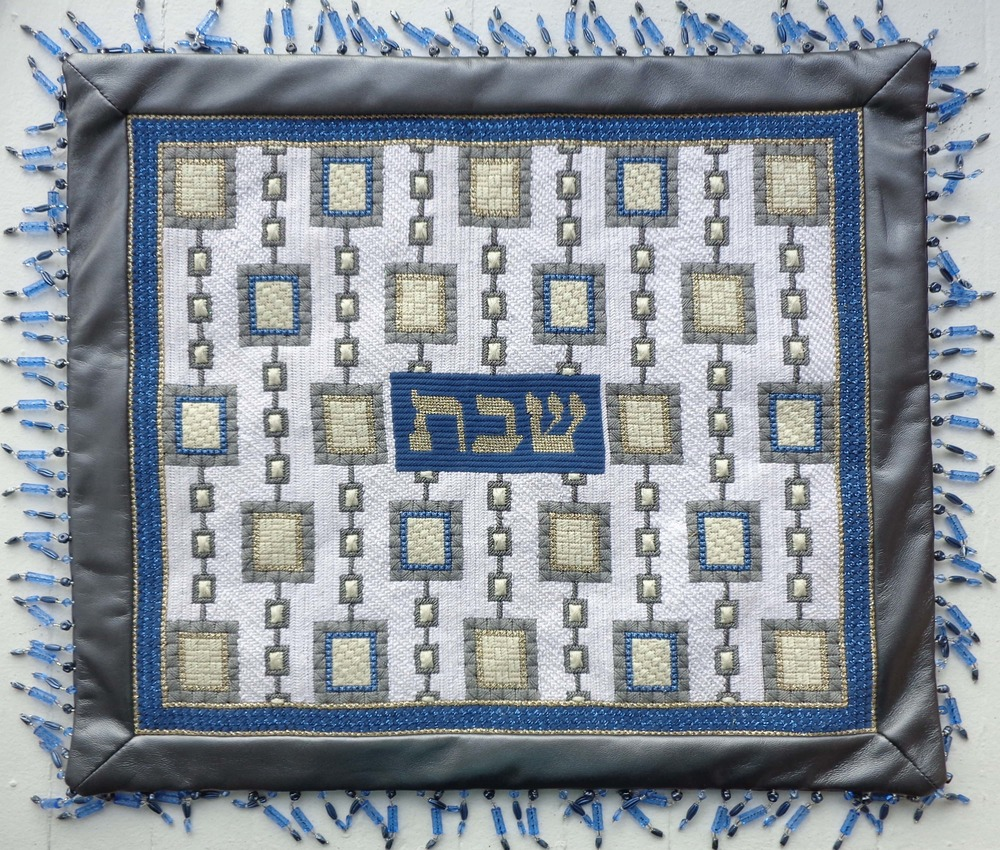 Needlepoint Challah Cover CC-47 .JPG