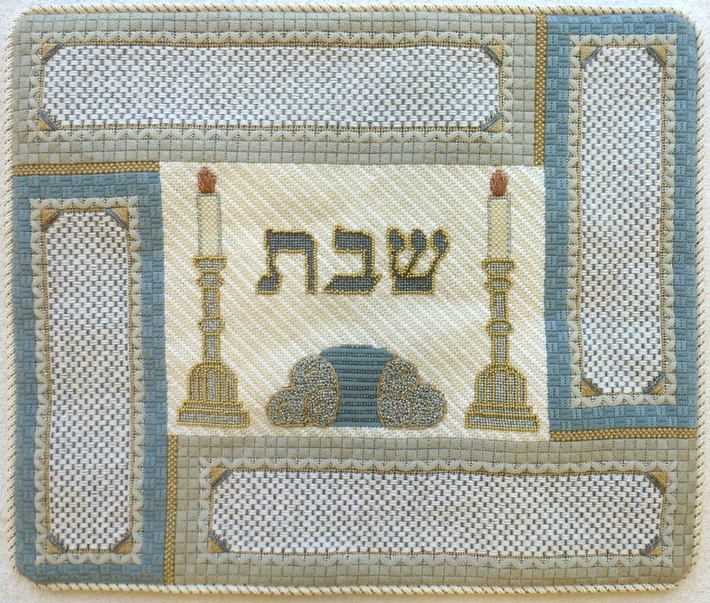Needlepoint Challah Cover CC-50 .jpg