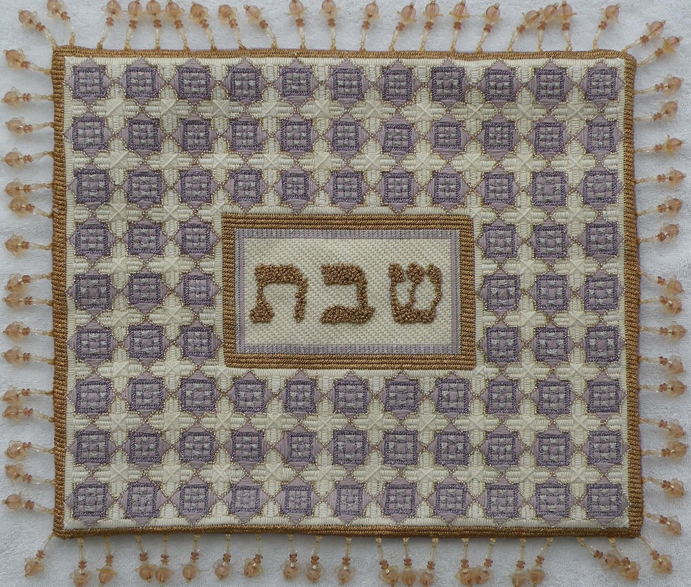 Needlepoint Challah Cover CC-54 .JPG