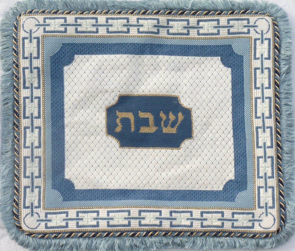 Needlepoint Challah Cover CC-56 .jpg