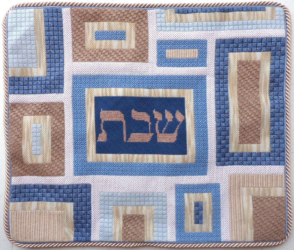 Needlepoint Challah Cover CC-60 .JPG