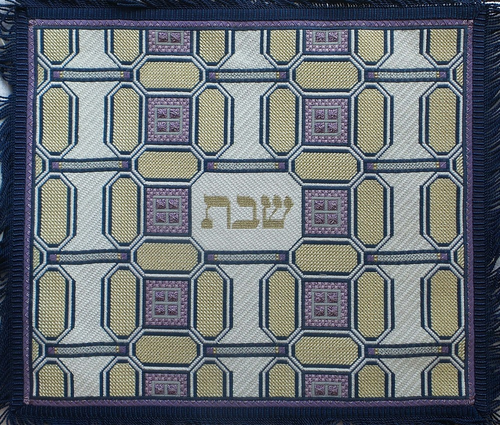 Needlepoint Challah Cover S158CC .jpg