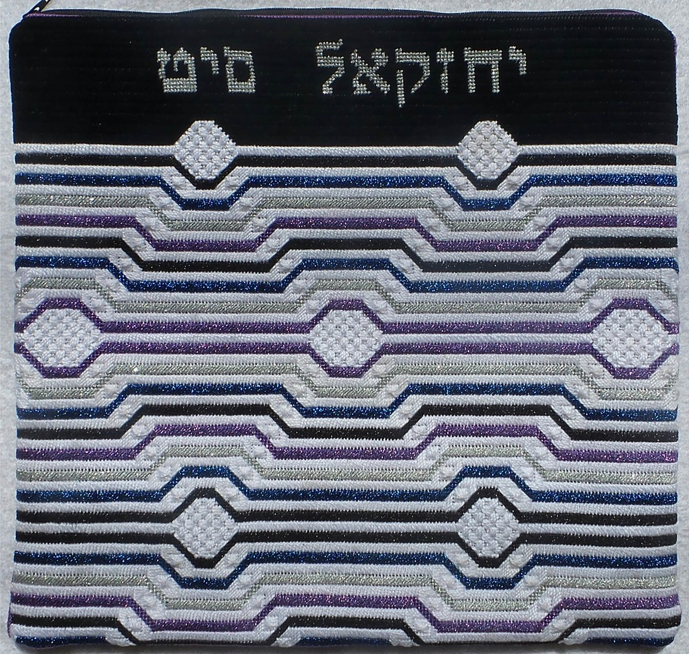 needlepoint tallit canvas CG-14 .jpg