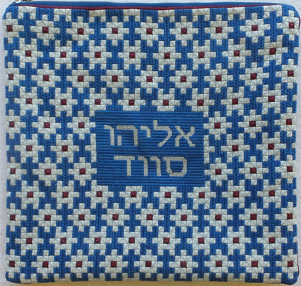 needlepoint tallit canvas CG-19 .jpg