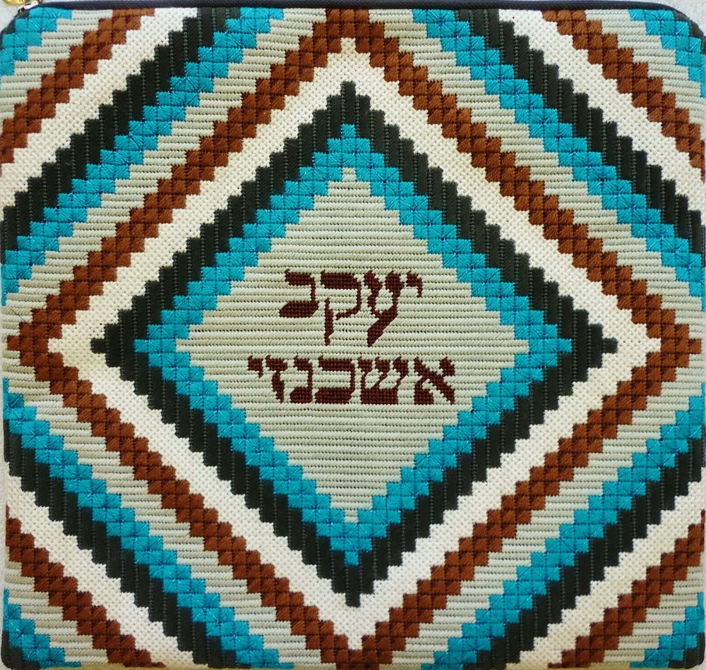 needlepoint tallit canvas CG-48 .jpg