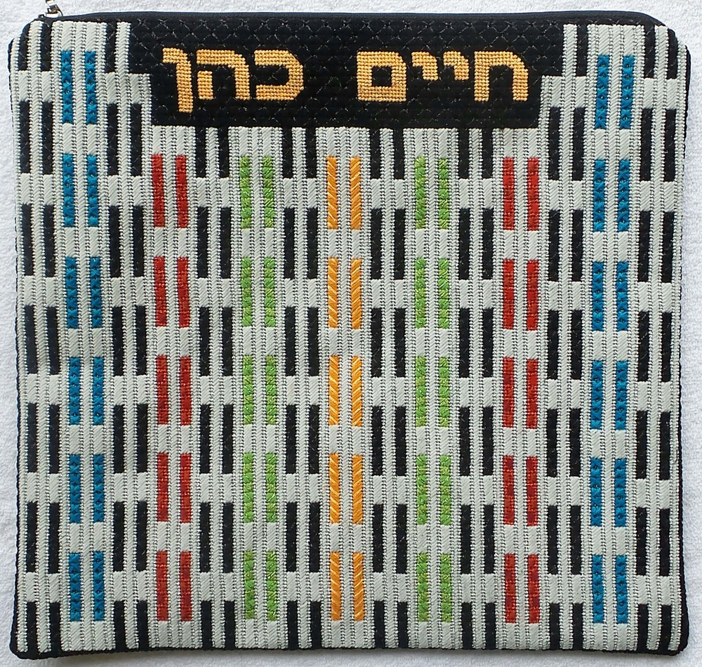 needlepoint tallit canvas CG-55 .JPG