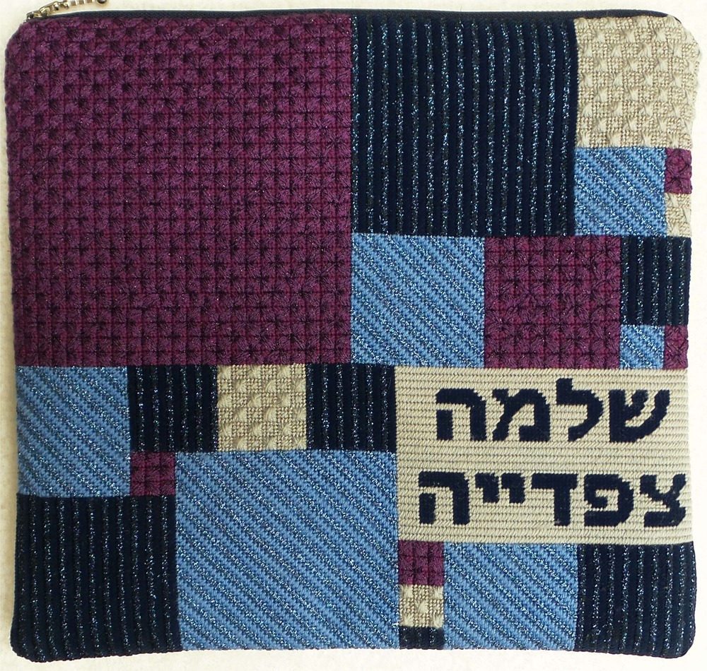 needlepoint tallit canvas CG-54 .jpg