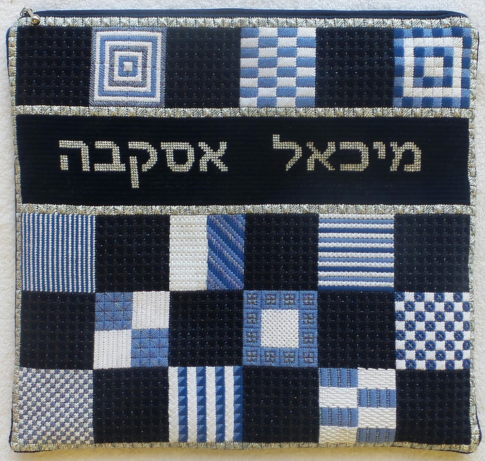 needlepoint tallit canvas CG-58 .jpg