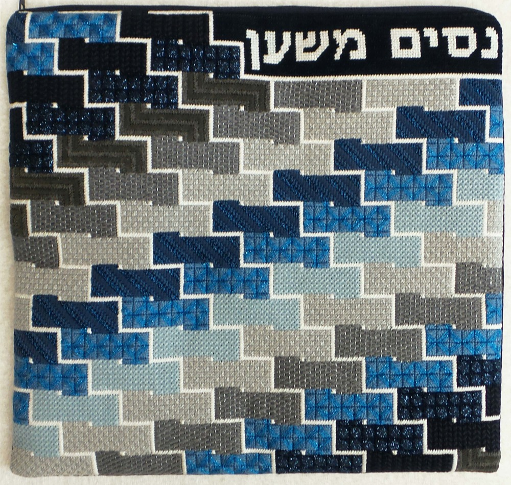 needlepoint tallit canvas CG-72 .jpg