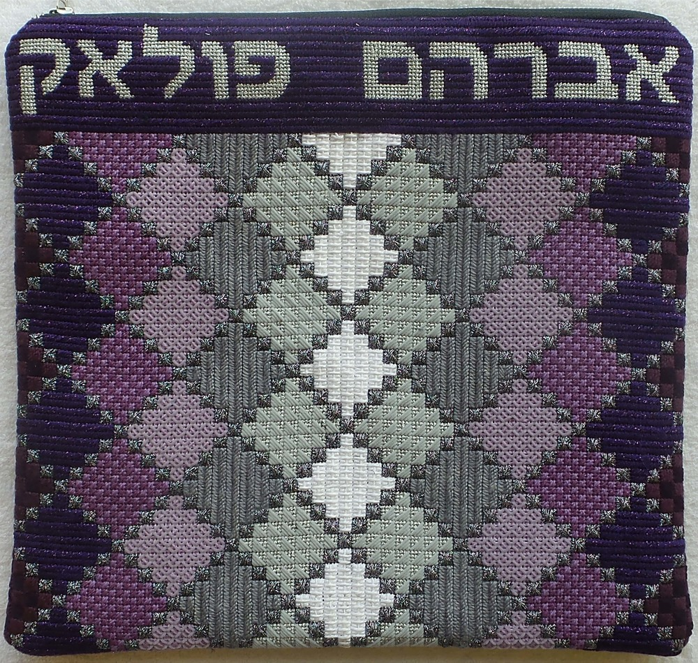 needlepoint tallit canvas CG-79 .jpg