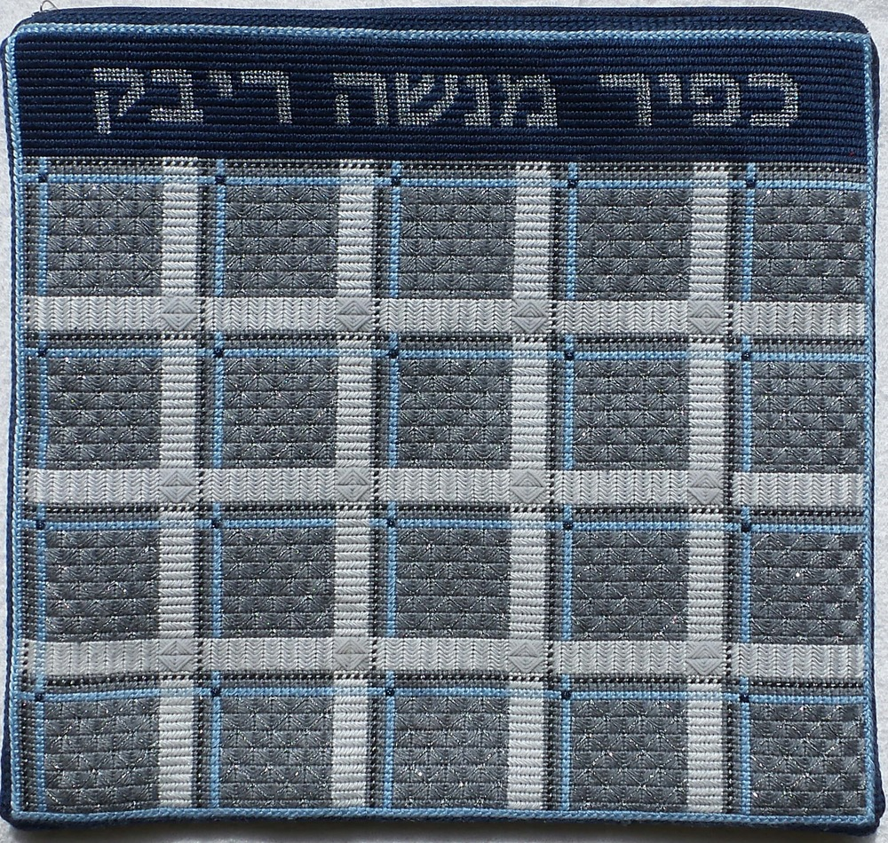needlepoint tallit canvas CG-78 .jpg