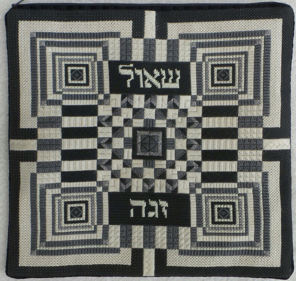 needlepoint tallit canvas CG-81.jpg