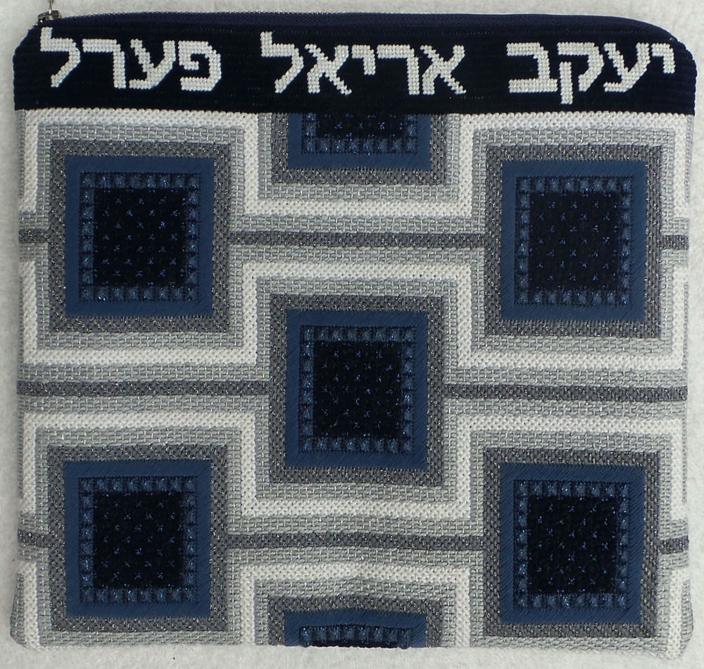 needlepoint tallit canvas CG-92 .jpg