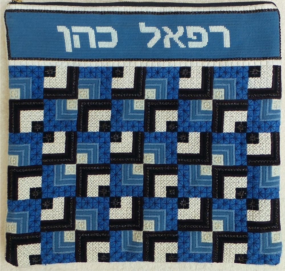 needlepoint tallit canvas CG-89 .jpg