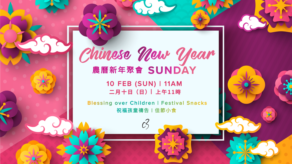 CNY announcement.png