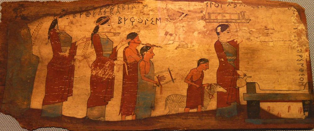 Procesión del sacrificio de un cordero a las Cárites, pintura sobre madera, Corintia, hacia 540-530 a. C., Museo Arqueológico Nacional de Atenas