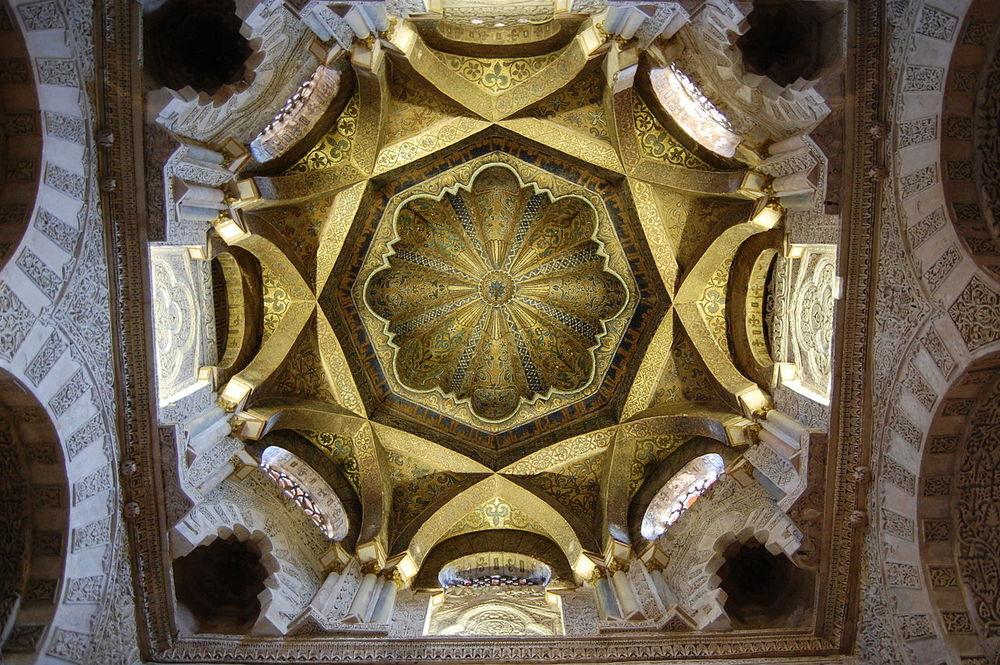 Mezquita de Córdoba. Bóveda de la macsura