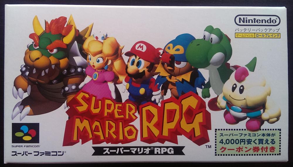 SMRPG_01.jpg