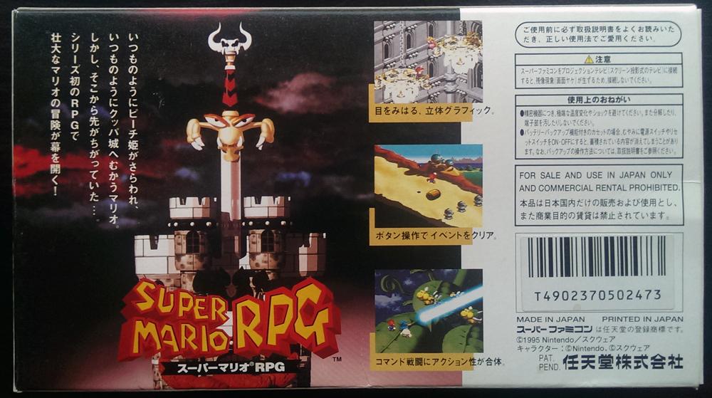 SMRPG_03.jpg