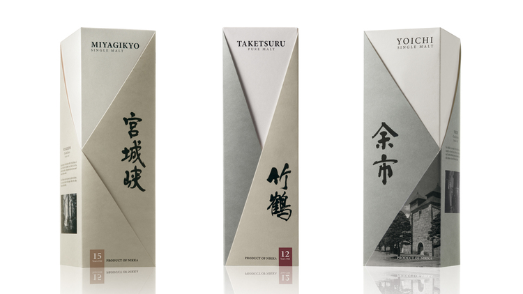 packaging japonais