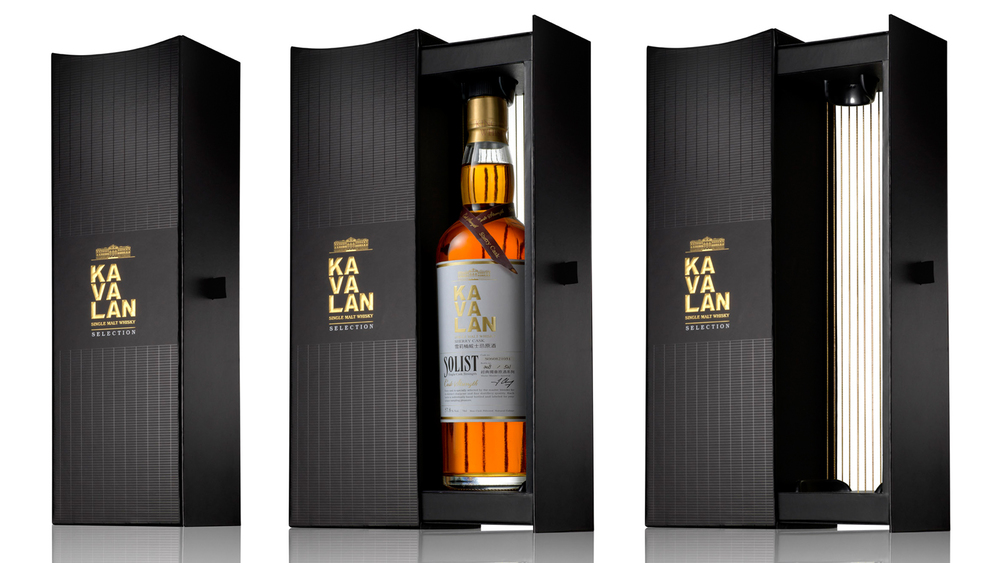 3-2S_Kavalan-coffret whisky-Design-Packaging