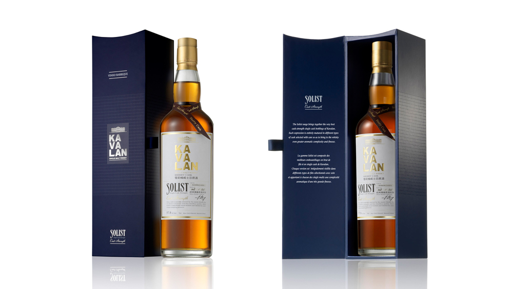 4-2S_Kavalan-coffret whisky-Design-Packaging
