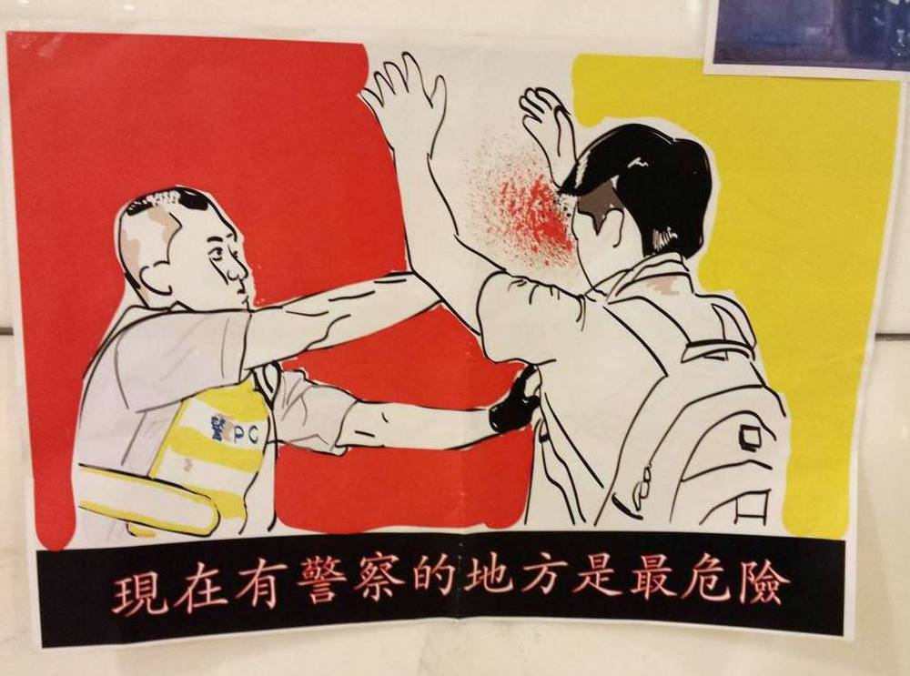 Cartoon of HK protest photo