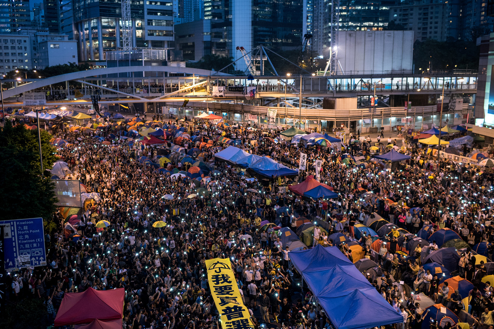 Gathering in Admiralty