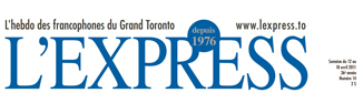 L'Express, Outside the Box, 2015 L'Express, City of Toronto Commission, 2011