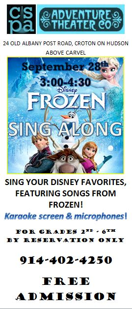 FrozenSingALong.JPG