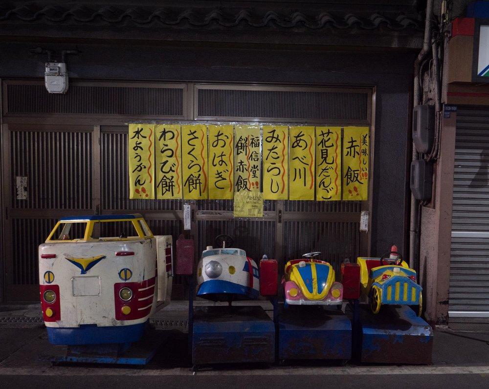 bill japan-1011036.jpg