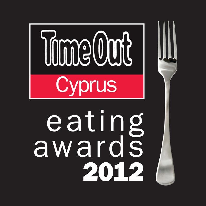 toc-eating-2012-logo-black_0.jpeg