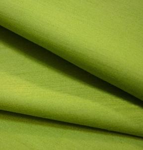 "Faux Silk Moss  132""R $49"