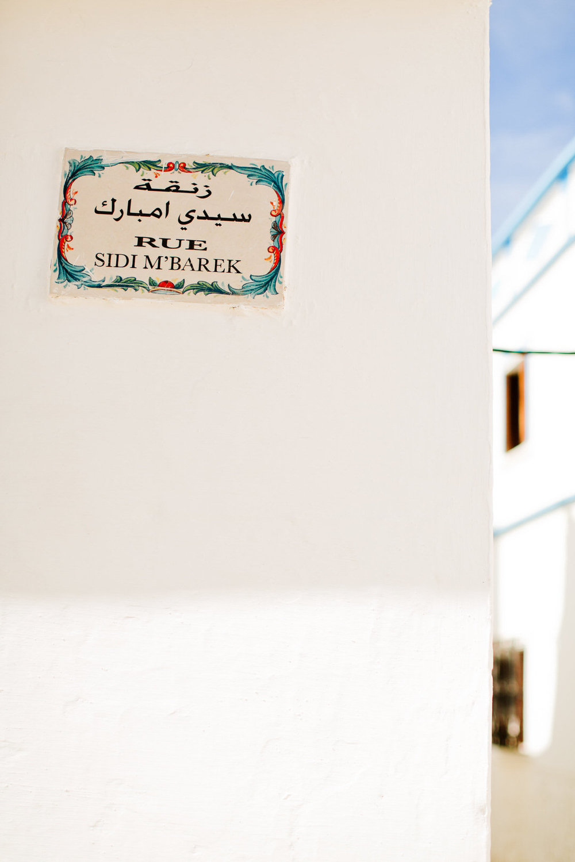 Melissa Kruse Photography - Asilah Morocco (Web)-51.jpg